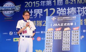 世界野球ランキング第4位のチャイニーズ・タイペイ、WBSC プレミア12のロースターメンバー発表