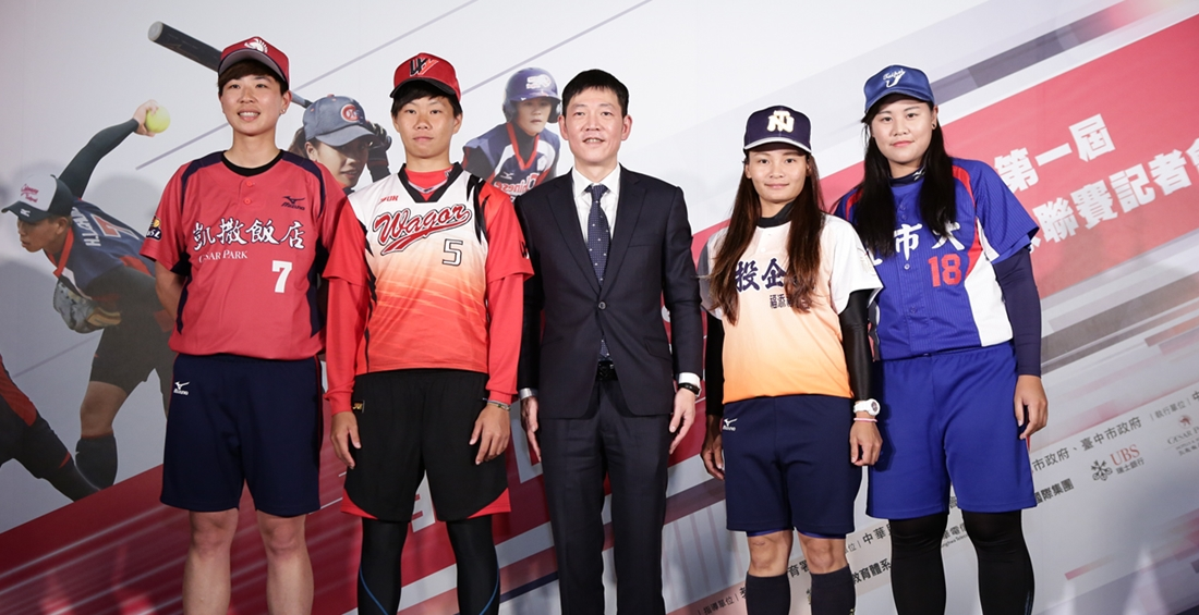 TPWSL - Softball Association President Chen and four players