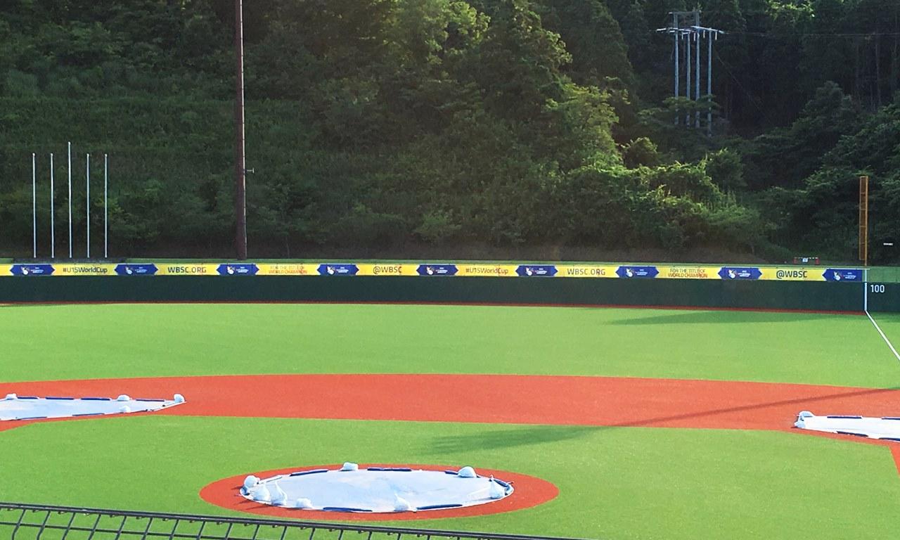 Major Japanese corporations to sponsor WBSC U-15 Youth Baseball World Cup 2016