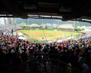 Baseball stages biggest Youth World Championship with sell-out spectacle in Taipei City
