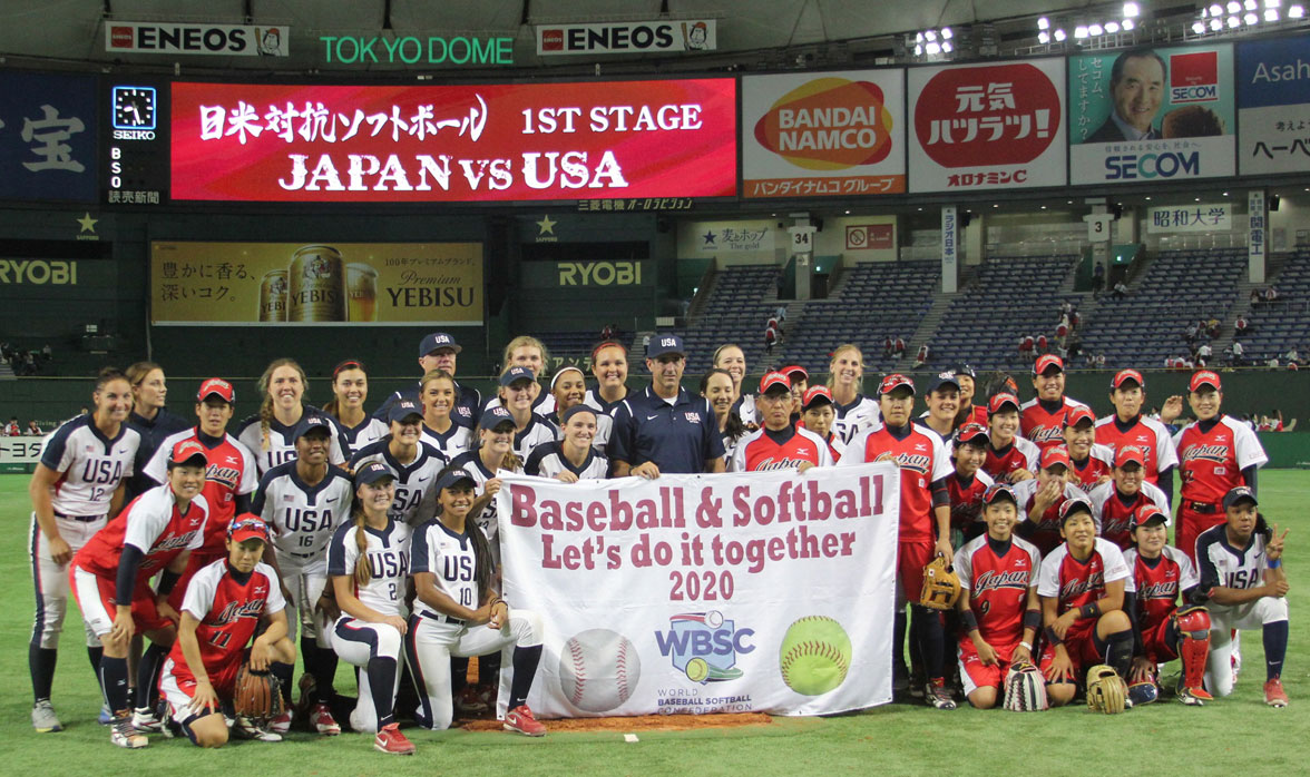 USA_Japan_PlayBall2020