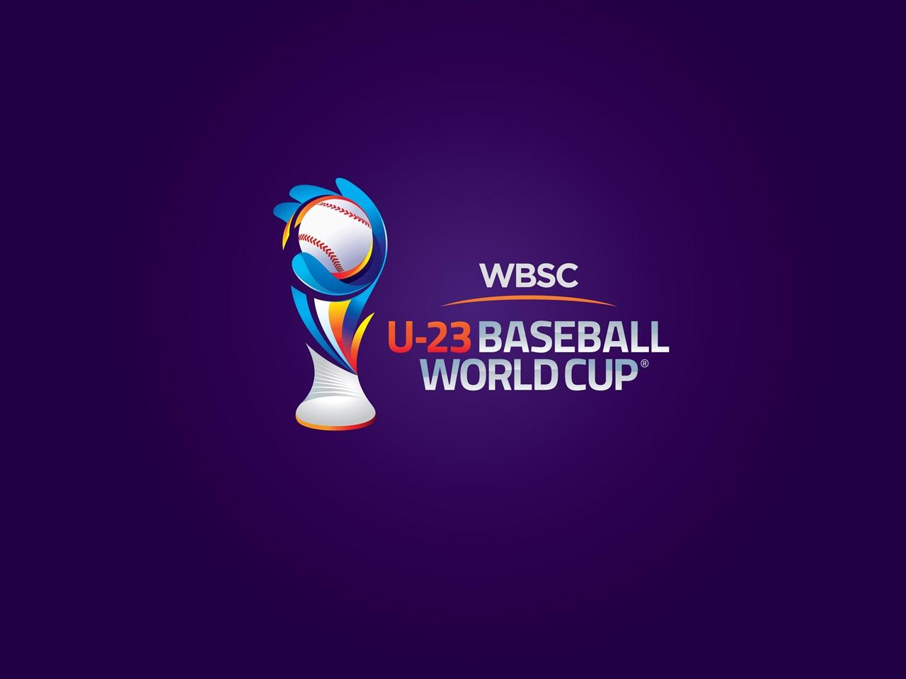 WBSC U-23 Baseball World Cup 2016 - Official Emblem (web)