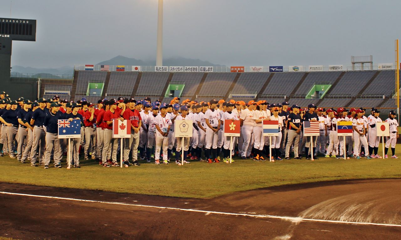 Womens Baseball World Cup 2014 Opening