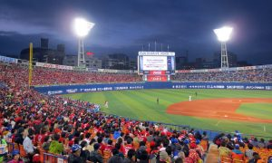 Yokohama Stadium confirmed for Olympic Baseball, Softball at Tokyo 2020 Games