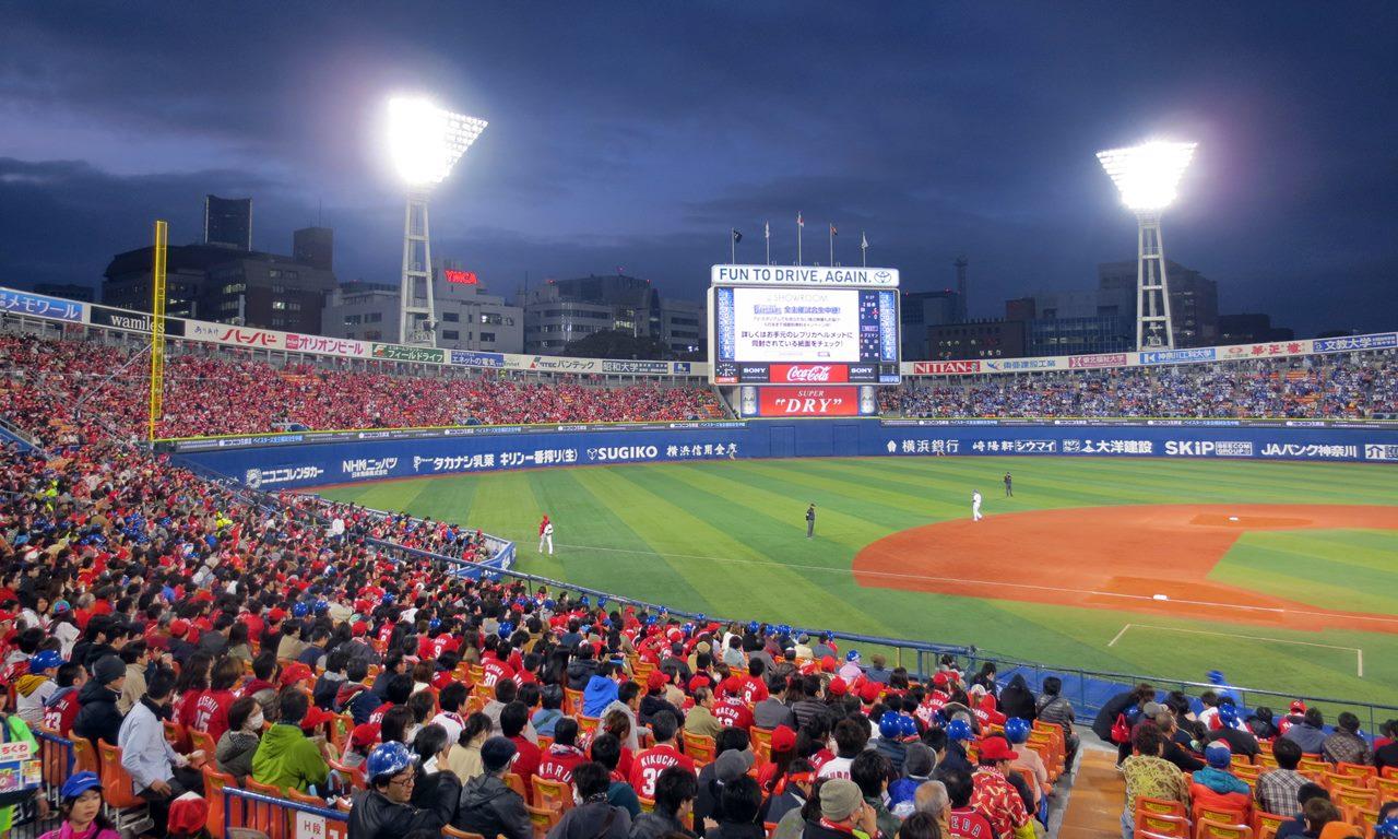 Yokohama Stadium Confirmed for Olympic Baseball Tokyo 2020