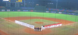 26th BFA Baseball Championship Concluded with 5th Wins for Japan