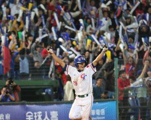 Chinese Taipei Baseball Association elects new president