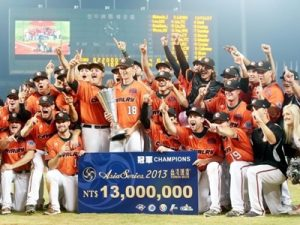 The Canberra Cavalry win the Asia Series