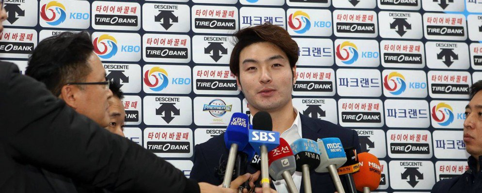 Premier12 champions S Korea National Team stormed at airport by fans, media