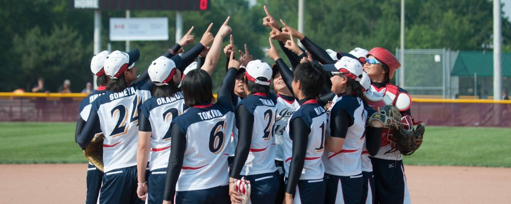 Host for 2017 WBSC Junior Women's Softball World Championship Announced