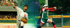 2020 Tokyo Olympic Games: Japan boosting efforts for inclusion of Baseball and Softball