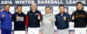 Liga Invernal de Asia 2015 dará inicio con equipos CTBA, CPBL, Europa, KBO y NPB