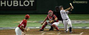 日本の山田哲人選手がプレミア12の3位決定戦で2打席連続本塁打、ウブロ・プレイヤーオブ・ザ・デイに決定