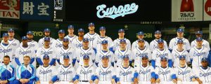 WBSC announces entry, roster of Team Europe in pro Asia Winter League