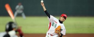 Asia Winter Baseball: Chinese Taipei on top of standings