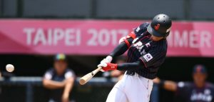 Japan and USA will play for gold in the Taipei Universiade baseball tournament
