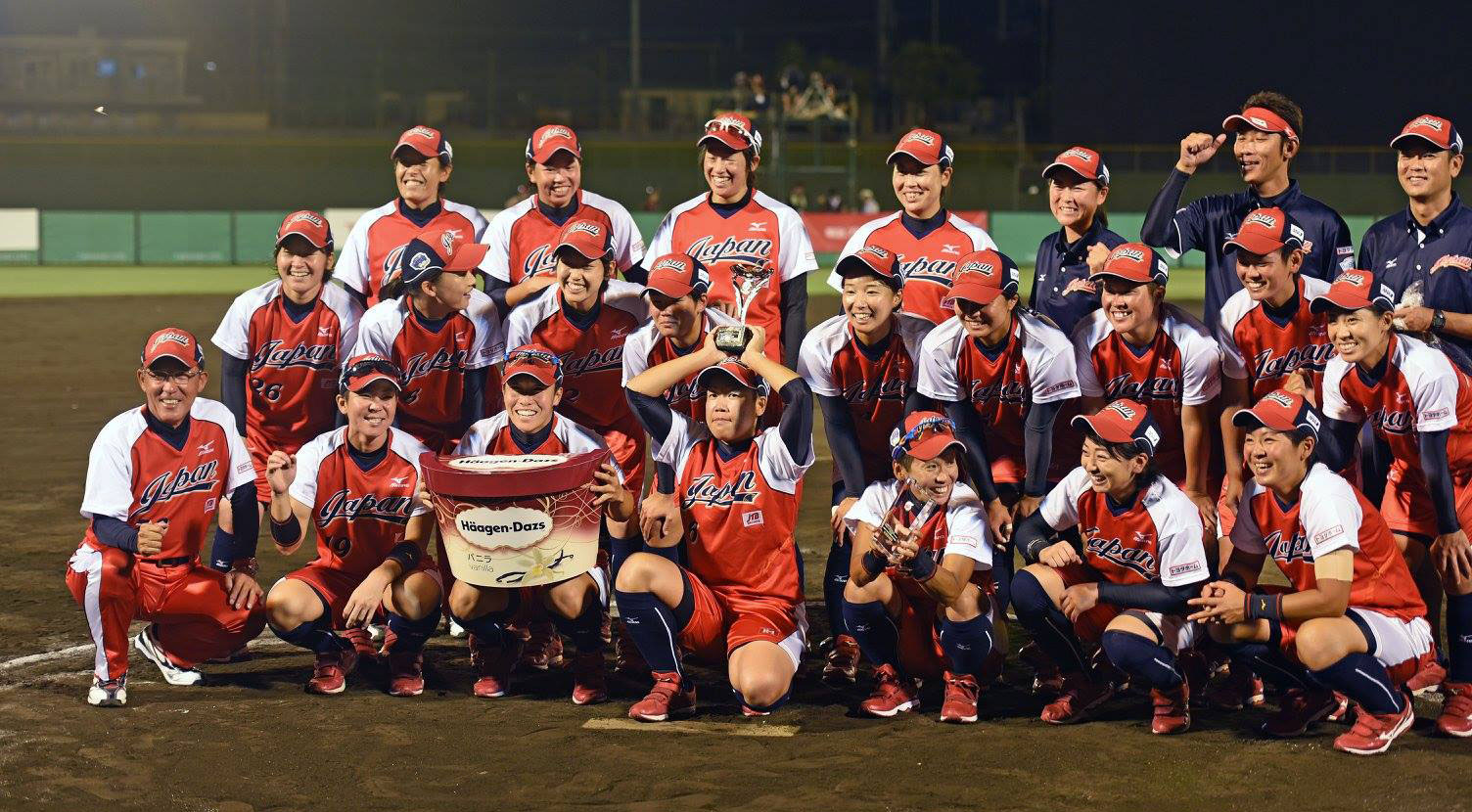 Japan wins Softball 2016 Japan Cup with victory over USA