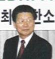 jun-kee-min-bio