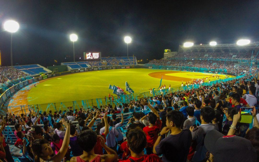 桃猿、兄弟爭奪中華職棒2017台灣大賽總冠軍