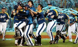 Lamigoモンキーズが台湾シリーズ優勝