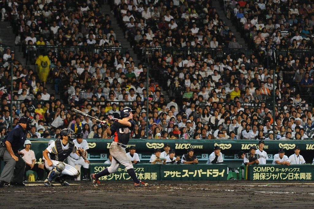 TV Viewership soars for U-18 Baseball World Cup Sunday night finale
