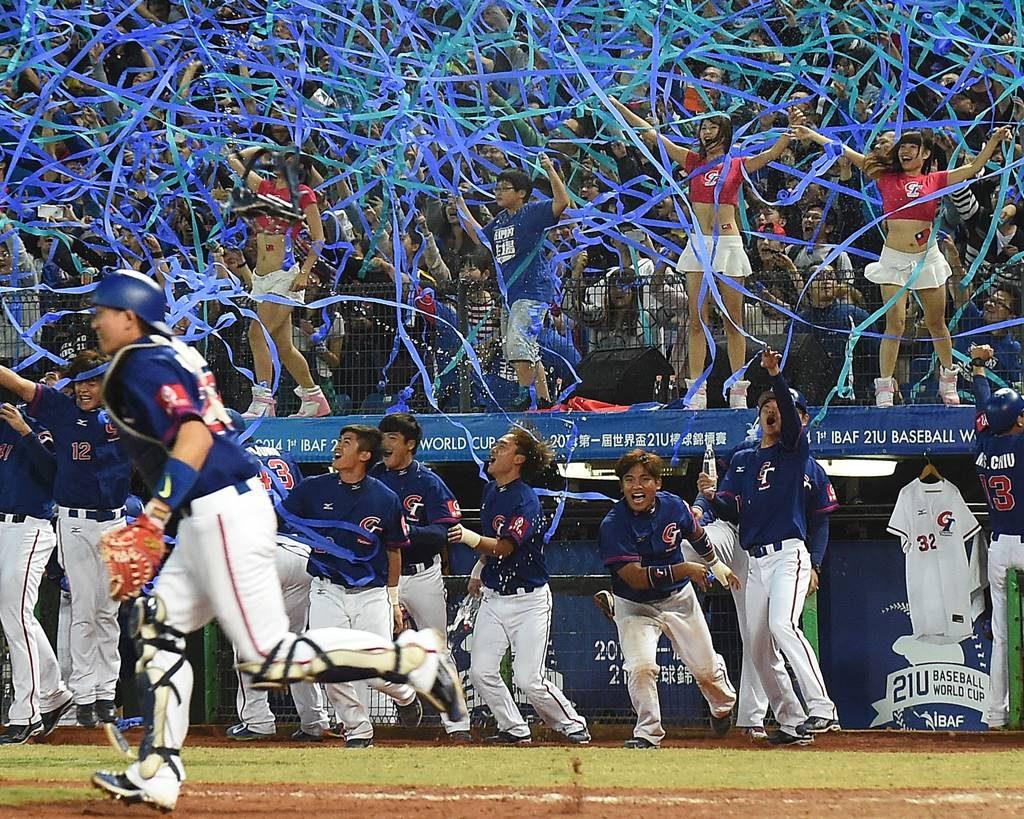 Chinese Taipei defeat new world No. 1 Japan to capture 21U Baseball World Cup crown